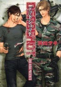DEADSHOT DEADLOCK(3) Kinoppy電子書籍ランキング
