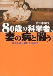 岐阜大学病院 産婦人科の画像