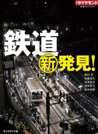 金券ショップ 渋谷の画像
