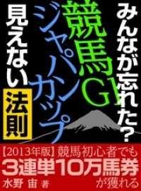 東京大賞典の画像