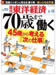 パソコン教室 東京の画像