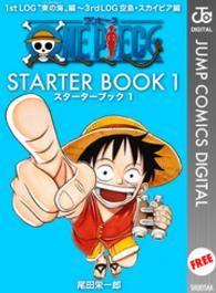 ONE PIECE STARTER BOOK 1