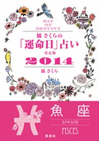 2015年カレンダーの画像