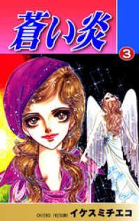 2巻完結 少女漫画の画像