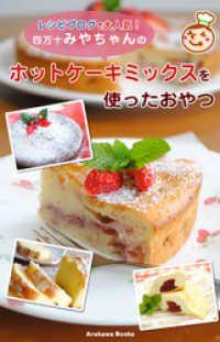パウンドケーキ 簡単の画像