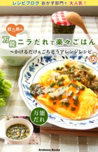水餃子スープの画像