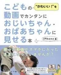 dvd コピー 方法の画像