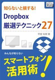 パソコン スクリーンショット 保存先の画像
