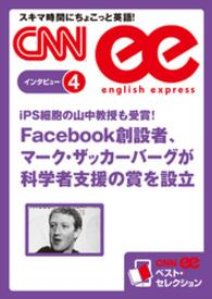 紀伊國屋書店BookWebで買える「[音声DL付き]」の画像です。価格は199円になります。