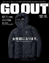 紀伊國屋書店BookWebで買える「OUTDOOR STYLE GO OUT 2014年12月号 Vol.62」の画像です。価格は600円になります。