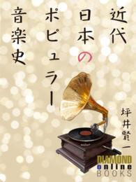 本田美奈子 歌の画像