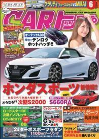 紀伊國屋書店BookWebで買える「CARトップ 2016年 6月号」の画像です。価格は389円になります。