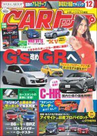 紀伊國屋書店BookWebで買える「CARトップ 2016年 12月号」の画像です。価格は389円になります。