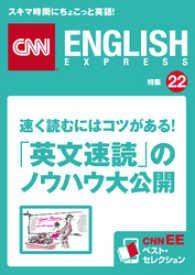 要求 英語の画像