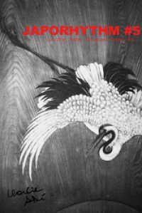 JAPORHYTHM #5/ Location: Nikko, Kinugawa ― Onsen, etc… Kinoppy電子書籍ランキング