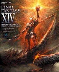 ファイナルファンタジーXIV: 蒼天のイシュガルド ― オフィシャルコンプリートガイド Kinoppy電子書籍ランキング