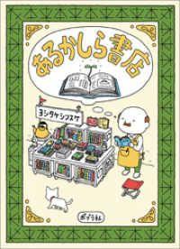 あるかしら書店/ Kinoppy電子書籍