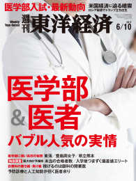 国際医療福祉機構の画像