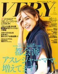 VERY(ヴェリィ) 2017年7月号 Kinoppy電子書籍ランキング