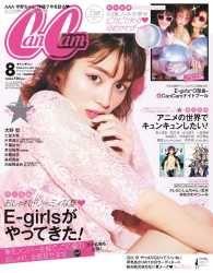 CanCam 2017年8月号 ― 本編 Kinoppy電子書籍ランキング