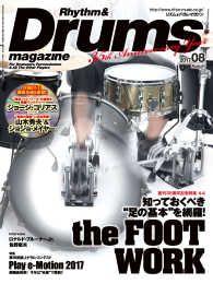 リズム&ドラム・マガジン 2017年8月号 Kinoppy電子書籍ランキング
