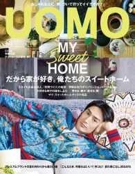UOMO ― 2017年9月号 Kinoppy電子書籍ランキング