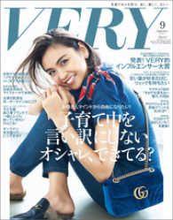 VERY(ヴェリィ) 2017年9月号 Kinoppy電子書籍ランキング
