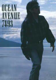 "ON THE ROAD '93 ""OCEAN AVENUE 7493"" Kinoppy電子書籍ランキング"