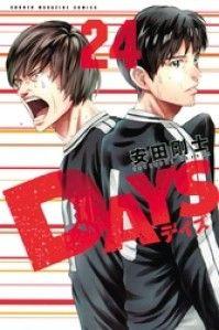 DAYS ― 24巻 Kinoppy電子書籍ランキング