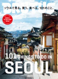 BRUTUS (ブルータス) 2018年 5月1日号 No.868 ― [ソウルで見る、買う、食べる、101のこと。] Kinoppy電子書籍ランキング