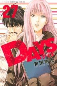 DAYS ― 27巻/Kinoppy人気電子書籍