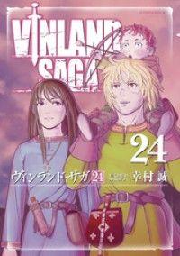 ヴィンランド・サガ(24) Kinoppy電子書籍ランキング